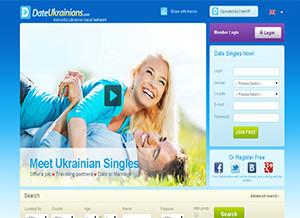DateUkrainians.com